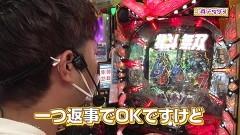 #17 沖に召すまま/北斗無双/シンフォギア2/慶次〜蓮/大海4/動画