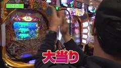 #19 沖に召すまま/北斗無双/シンフォギア2/慶次〜蓮/大海4/動画