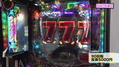 #22 沖に召すまま/エヴァ 決戦〜真紅〜/GANTZ:2/マクロスF 2/スロ モンキーターンIV/スロ ゴッドイーター/SLOTファミスタ/動画