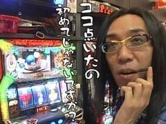 #31 ういちとヒカルのおもスロいテレビ聖闘士星矢/豪炎高校/動画