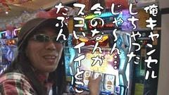 #103ういちとヒカルのおもスロいテレビ/機動戦士ガンダム/まど☆マギ/動画