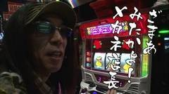 #229 おもスロ/スーパーリノマックス/沖ドキ!パラダイス/動画