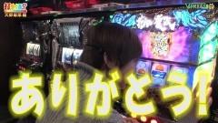 #411 打チくる!?/花の慶次〜戦極めし傾奇者の宴〜 前編/動画
