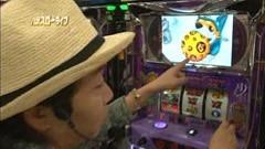 #95 パチスロ〜ライフ足立★前編/動画