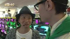 #108 パチスロ〜ライフ江東区★後編/動画