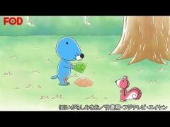 #42 シマリスくんとタネをまこう/動画
