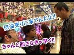 #29 ヒロシ・ヤングアワー�アイムジャグラー/聖闘士星矢/トキオデラックス/動画