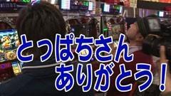 #215 パチスロバトルリーグ「18シーズン」ハーデス/動画