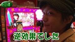 #245 パチバト「19シーズン」/スーパービンゴネオ/サラ番/バジ絆/動画