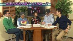 #255 パチバト「19シーズン」/総集編/動画