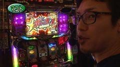 #262 パチバト「20シーズン」/サラ番/パチスロ アラジンA�U/動画