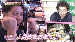 #14 いっちょまえ/北斗 転生の章/ミリゴ凱旋/動画