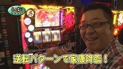 #282 パチバト「21シーズン」/ハーツII標/黄門ちゃま喝/ジャッカス/動画