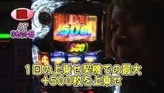#288 パチバト「21シーズン」/強敵/ざくろ/シャドウハーツII標/動画