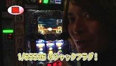 #289 パチバト「21シーズン」/強敵/シャドウハーツII‐運命の道標‐/動画