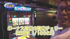 #290 パチバト「21シーズン」/強敵/沖ドキ!/サラ番/動画