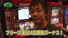 #314 パチバト「22シーズン」/番長2/強敵/凱旋/動画