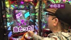 #245 ヒロシ・ヤングアワー/真・北斗無双/花の慶次X/海シリーズ/動画