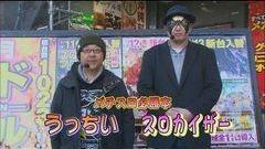 #357 パチバト「23シーズン」/麻雀格闘倶楽部2/ハルヒ/バーサス/動画