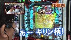 #271 ヒロシ・ヤングアワー/ぱちんこCR北斗の拳7 転生/動画