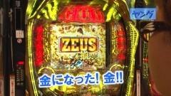 #327 ヒロシ・ヤングアワー/キャプ翼2/ディセント/HIGH&LOW/動画
