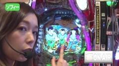 #63 オリ法セレクション/キャプ翼黄金/シンフォギア/沖縄4桜/動画