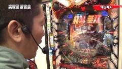 #115 実戦塾/全6戦の実戦をメンバー4人で振り返り/動画