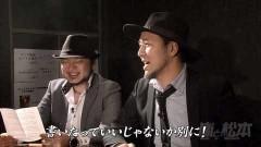 #83 嵐と松本/ドンちゃん2/ギャラガ/猛獣王 王者の咆哮/動画