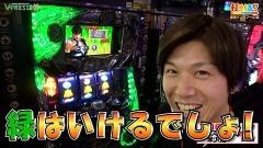 #469 打チくる!?/北斗の拳 強敵 前編/動画