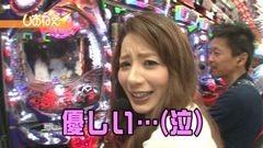 #30 ペアパチ/エヴァ9/CRフィーバーパワフルDX/動画