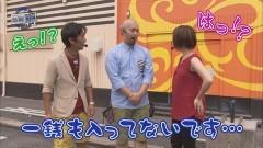 #87 RSGre/まどマギ/必殺仕事人V/凱旋/動画