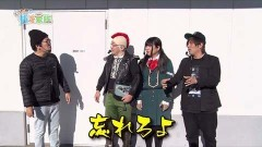 #51 貧乏家族/ハーデス/星矢 海皇覚醒SP/北斗7天破/動画