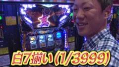 #21 TAI×MAN/パチスロ蒼天の拳2/動画