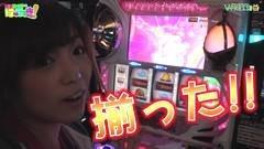#16 はっちゃき/魔法少女まどか マギカ 後編/動画
