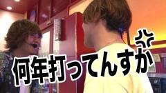 #93 TAI×MAN/押忍!番長3/動画