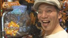 #9 パチマガ超/牙狼GOLDSTORM翔/真・北斗無双/動画