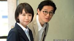 #1 生活保護の裏に人間ドラマ…新人公務員が奮闘!/動画