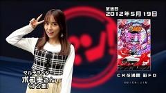#427 ヒロシ・ヤングアワー/カワイ子ちゃんスペシャル/動画