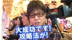 #82 ヒロシ・ヤングアワー/必殺仕事人 お祭りわっしょいー/動画