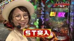 #62 PPSLタッグリーグ/バジ絆/強敵/無双/CRリング運命/牙狼復刻/ルパン8/動画