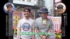 #248 ヒロシ・ヤングアワー/過去映像プレイバック★後編/動画