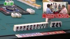 沖と魚拓の麻雀ロワイヤル RETURNS 第133話/動画