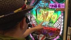 #344 ヒロシ・ヤングアワー/ヴヴヴW/真・北斗無双第2章/動画