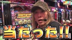 #430 打チくる!?/アナザーゴッドハーデス -奪われたZEUSVer.- 前編/動画