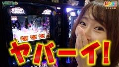 #500 打チくる!?/バジリスク絆 前編/動画