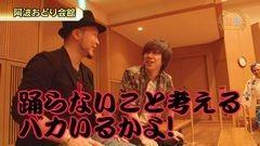 #417 嵐・梅屋のスロッターズ☆ジャーニー/徳島県★後編/動画