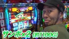 #18 TAI×MAN/緑ドンVIVA2/動画