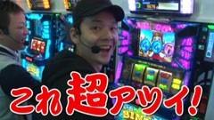 #31 TAI×MAN/スーパービンゴネオ/動画
