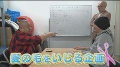 #3 会議汁/ミリオンゴッド-神々の凱旋-/動画