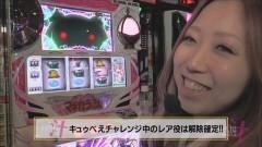 #14 会議汁/スロAKB48/まどマギ/ゴージャグ/ハーデス.-/動画